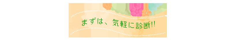 広島で婚活はじめるなら結婚相談所グレイスマリー